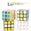 รูบิค Maru 3x3x3 Tiny 3cm DB Mini Speed Puzzle Cube thumbnail 6