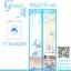 ม่านประตูกันยุง รุ่นเกรดเอ ไซส์ 90 แบบพิมพ์ลายว่าวแสนสุข 5 สี thumbnail 2