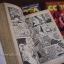 COBRA (3 เล่มจบครบชุด by Buichi Terasawa) thumbnail 5