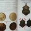 หนังสือ ชี้จุดศึกษาพระหลวงปู่ทิม วัดระหารไร่ จังหวัดระยอง แท้-เก๊ thumbnail 6