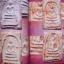 หลวงปู่โต๊ะ วัดประดู่ฉิมพลี เล่มใหญ่ภาพชัดมากๆ thumbnail 9