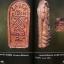 หนังสือเหรียญหลวงปู่ทิม วัดละหารไร่ thumbnail 26
