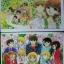 โรงเรียนนี้มีแต่รัก (2 เล่มจบ, Teacher Haruka and her pupils By Hara Chieko) **ผู้วาด ฟอสทีน* thumbnail 2
