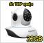 กล้องวงจรปิดไร้สาย VStarCam ตัว TOP WiFi IR P/T IP Camera 720P พร้อมเมม 32GB thumbnail 1