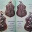 พระครูภาวนาภิมณฑ์หลวงปู่สุข ธมฺมโชโต วัดโพธิ์ทรายทอง อ.ละหานทราย จ.บุรีรัมย์ thumbnail 6