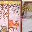 ม่านประตูกันยุง รุ่นพรีเมียม ไซส์ 90 แบบพิมพ์ลายนกฮูก 5 สี thumbnail 12