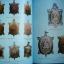 หนังสือ ประวัติและวัตถุมงคลยอดนิยม หลวงปู่หลิว วัดไร่แตงทอง อำเภอกำแพงแสน จังหวัดนครปฐม thumbnail 3