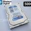 [WD Blue] 500GB SATA-III 16MB-Buffer WD5000AAKX thumbnail 1