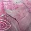 ม่านประตูกันยุง Hi-end 100x210 ซม. แบบปักลายดอกไม้ สีชมพู thumbnail 3