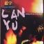 LAN YU (โปสการ์ด) thumbnail 1