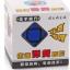 รูบิค ShengShou 4x4x4 V5 Speed Puzzle Cube thumbnail 19