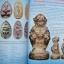 คัมภีร์พระภาคตะวันออก ฉบับที่๑ thumbnail 14