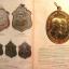 หนังสือประวัติและวัตถุมงคลยอดนิยม หลวงพ่อแดง วัดเขาบันไดอิฐ จ.เพชรบุรี thumbnail 6