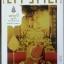 นิตยสารสารคดี ปก ๑๐๐ ปี สมเด็จพระสังฆราช สมเด็จพระญาณสังวรฯ thumbnail 1