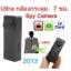 Ultra กล้องกระดุม อัดต่อเนื่อง 7 ชม. รุ่นใหม่ล่าสุด 2014 thumbnail 1