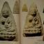 หนังสือ พระพุทโธน้อย วัดอาวุธฯ เขตบางพลัด กรุงเทพ thumbnail 7