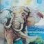 พลายจำปา (Jamba the Elephant) thumbnail 1