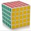 ShengShou 5x5x5 Speed Puzzle Cube thumbnail 21
