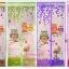 ม่านประตูกันยุง รุ่นพรีเมียม ไซส์ 90 แบบพิมพ์ลายนกฮูก 5 สี thumbnail 2