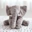 หมอนตุ๊กตาช้าง ขนาด 40cm และ 60cm thumbnail 45