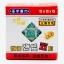 ShengShou 5x5x5 Speed Puzzle Cube thumbnail 35