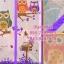 ม่านประตูกันยุง รุ่นพรีเมียม ไซส์ 90 แบบพิมพ์ลายนกฮูก 5 สี thumbnail 11