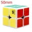รูบิค Dayan 2x2x2 50mm Speed Cube Puzzle thumbnail 17