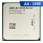 [FM1] A4-3400 2.7 GHz, APU thumbnail 1