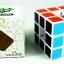 รูบิค LanLan 3x3x3 Void Puzzle Cube 3x3 thumbnail 21