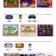 เกมตู้ และ เกมเก่า Arcade & Retro game thumbnail 3