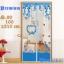 ม่านประตูกันยุง รุ่นพรีเมี่ยม ไซส์ 90 แบบพิมพ์ลายปั่นรัก 5 สี thumbnail 3