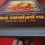 หนังสือพระตามรอยตำนานหลวงพ่อปาน วัดคลองด่าน thumbnail 2