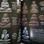 หนังสือไทยพระหลวงปู่โต๊ะ วัดประดู่ฉิมพลี thumbnail 15