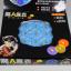 LingAo Magic Clock thumbnail 16