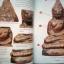 หนังสือรวมเล่มกลเม็ดเคล็ดลับการศึกษาพระเครื่องหลวงปู่บุญ+หลวงปู่เพิ่ม วัดกลางบางแก้ว thumbnail 11