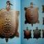 หนังสือ ประวัติและวัตถุมงคลยอดนิยม หลวงปู่หลิว วัดไร่แตงทอง อำเภอกำแพงแสน จังหวัดนครปฐม thumbnail 4
