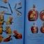 หนังสือ ประวัติและวัตถุมงคลยอดนิยมหลวงพ่อปาน วัดมงโคธาวาส thumbnail 4