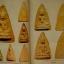 หนังสือ พระพุทโธน้อย วัดอาวุธฯ เขตบางพลัด กรุงเทพ thumbnail 4