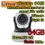 กล้องวงจรปิดไร้สายดูผ่านเน็ต VStarCam HD ของแท้แน่นอน พร้อมเมม 64GB thumbnail 1