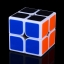 รูบิค Dayan 2x2x2 50mm Speed Cube Puzzle thumbnail 15
