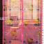 ม่านกันยุงแบบพิมพ์ลายคิตตี้ ไชส์ 90 สีชมพู/รุ่นพรีเมี่ยม thumbnail 5