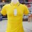 เสื้อโปโลสำเร็จรูป สีเหลือง ขลิบปกน้ำเงินเข้ม thumbnail 1