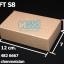 กล่องกระดาษคราฟ ขนาด กว้าง 7 ซม. x ยาว 12 ซม. x หนา 3.5 ซม. thumbnail 1