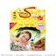 EASY SPA LIFHTENING SOAP (TAMARIND) thumbnail 1