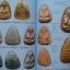 หนังสือไทยพระ หลวงปู่โต๊ะ วัดประดู่ฉิมพลี พิมพ์ครั้งที่2 thumbnail 3