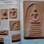 หนังสือ การศึกษาพระเครื่อง หลวงปู่ภู วัดอินทรวิหาร thumbnail 6