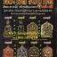 หนังสือ ชี้จุดศึกษาพระหลวงปู่ทิม วัดระหารไร่ จังหวัดระยอง แท้-เก๊ thumbnail 1