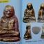 หนังสือไทยพระ หลวงพ่อเงิน บางคลาน จ.พิจิตร จัดพิมพ์ครั้งที่ 5 thumbnail 7