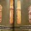หนังสือ รวมวัตถุมงคล หลวงปู่ทิม วัดละหารไร่ ชุดผงพรายกุมาร thumbnail 8