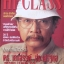 HI-CLASS ปก ดร. เสกสรรค์ ประเสริฐกุล thumbnail 1